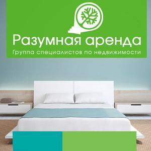 Аренда квартир и офисов Кольчугино