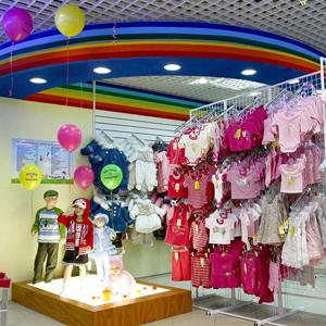 Детские магазины Кольчугино