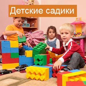 Детские сады Кольчугино