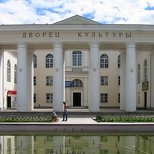 Дворцы и дома культуры Кольчугино