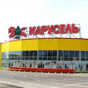 Гипермаркеты Кольчугино