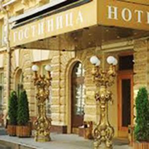 Гостиницы Кольчугино