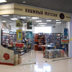 Книжные магазины Кольчугино