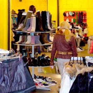 Магазины одежды и обуви Кольчугино