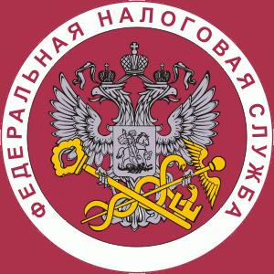 Налоговые инспекции, службы Кольчугино