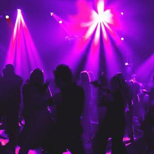 Ночные клубы Кольчугино