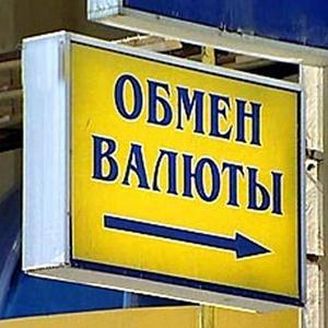 Обмен валют Кольчугино