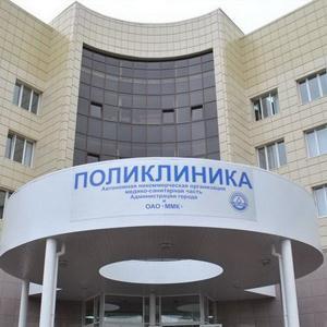 Поликлиники Кольчугино