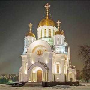 Религиозные учреждения Кольчугино
