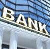 Банки в Кольчугино