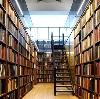 Библиотеки в Кольчугино