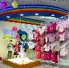 Детские магазины в Кольчугино