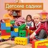 Детские сады в Кольчугино