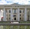 Дворцы и дома культуры в Кольчугино