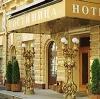 Гостиницы в Кольчугино