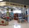 Книжные магазины в Кольчугино