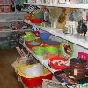 Магазины хозтоваров в Кольчугино