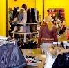 Магазины одежды и обуви в Кольчугино
