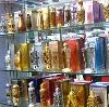 Парфюмерные магазины в Кольчугино