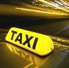 Такси в Кольчугино