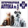 Ветеринарные аптеки в Кольчугино