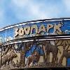 Зоопарки в Кольчугино