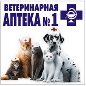 Ветеринарные аптеки Кольчугино